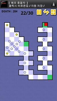 World Hardest Game (Tilt Sensor) Ekran Görüntüsü 7