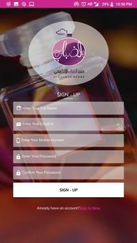 Aldhabab Store screenshot 2