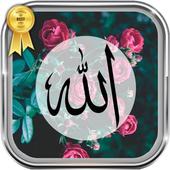 Allah Calligraphy Wallpaper icon