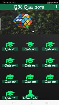 GK Quiz 2019 screenshot 2