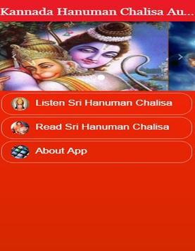 Kannada hanuman chalisa audio for android apk download.