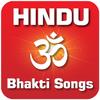 Hindi Bhakti Songs All Gods 图标