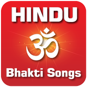 Hindi Bhakti Songs All Gods 图标
