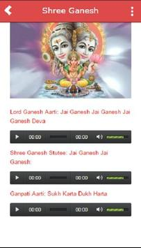 Hindi Bhakti Songs All Gods captura de pantalla 4