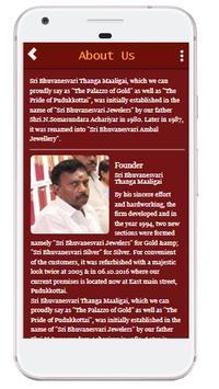 Sri Bhuvanesvari Thangamaligai screenshot 1