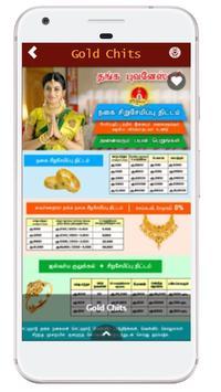Sri Bhuvanesvari Thangamaligai screenshot 3