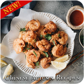 Chinese Autumn Recipes icon