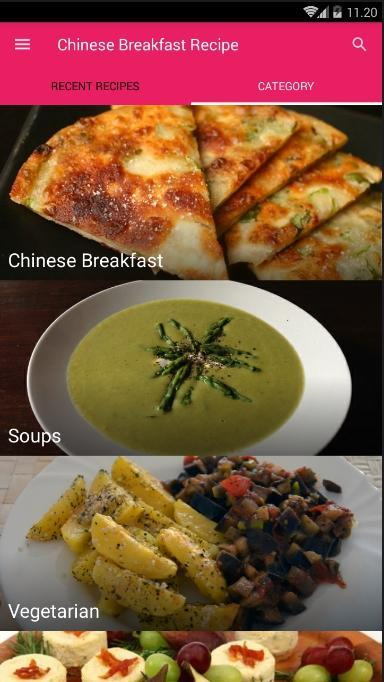 Chinese Breakfast Recipes poster