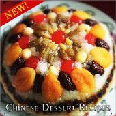 Chinese Dessert Recipes icon