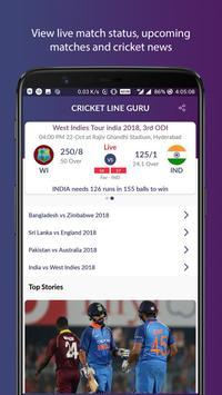 Cricket Line Guru screenshot 1