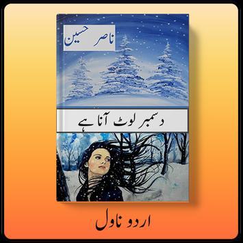 December loat ana tum by Nasir Hussain urdu novel poster