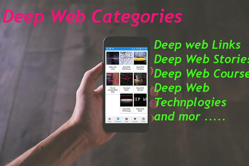 Deep Web Links News for Android - APK Download