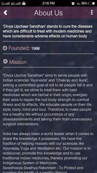 Divya Upchar screenshot 1