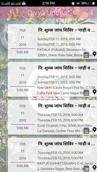 Divya Upchar screenshot 2