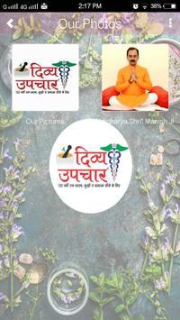 Divya Upchar screenshot 5