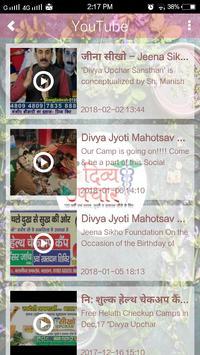 Divya Upchar screenshot 6