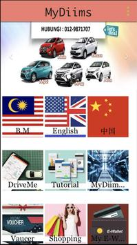MyDiims Driver poster