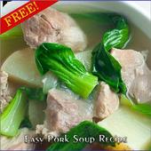 Easy Pork Soup Cook Recipe icon