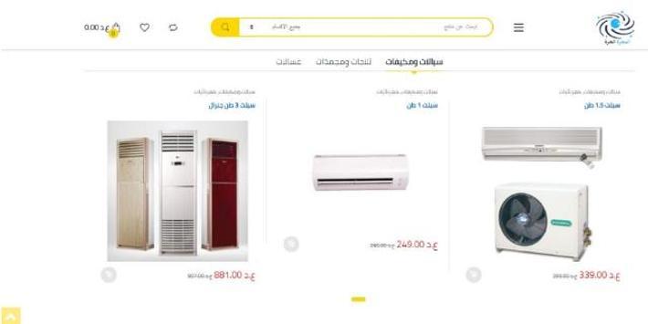 Galaxy store screenshot 18