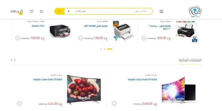 Galaxy store screenshot 19