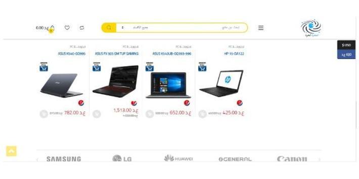 Galaxy store screenshot 12