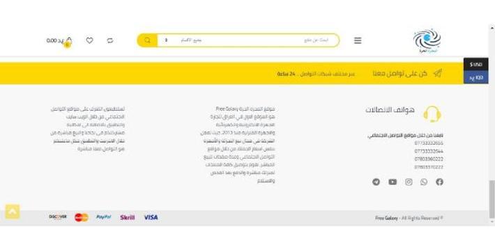 Galaxy store screenshot 22