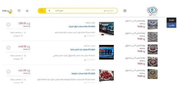 Galaxy store screenshot 23