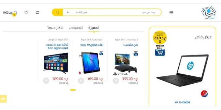 Galaxy store screenshot 8