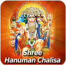 Hanuman Chalisa Aarti Bhajan in Hindi APK