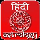 Hindi Rashifal 2019 Panchangam Astrology Horoscope APK