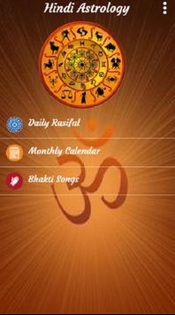 Hindi Rashifal 2019 Panchangam Astrology Horoscope screenshot 3