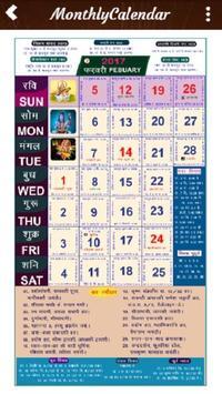 Hindi Rashifal 2019 Panchangam Astrology Horoscope screenshot 2