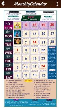 Hindi Rashifal 2019 Panchangam Astrology Horoscope screenshot 8