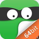 App Hider 64 Support APK