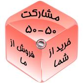 5010050i icon