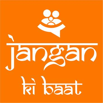 JanGanKiBaat Poster