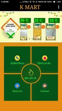 K MART Easy grocery shopping kirana market price screenshot 11