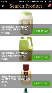 K MART Easy grocery shopping kirana market price screenshot 5
