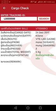 lao skyway screenshot 2