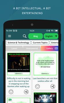 Letsdiskuss –Question & Answer Platform screenshot 2