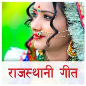 Marwadi Entertainment icon