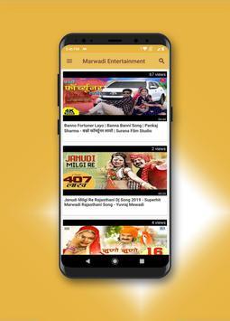 Marwadi Entertainment poster