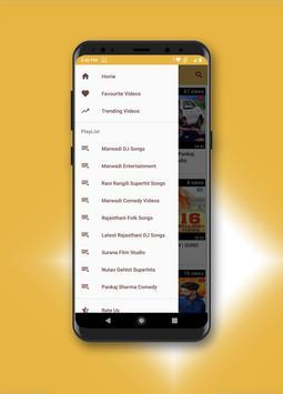 Marwadi Entertainment screenshot 2
