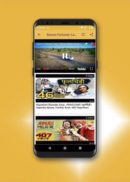 Marwadi Entertainment screenshot 1