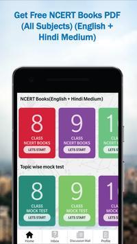 Doubt Clearance App : NCERT Books, Math Solutions screenshot 2