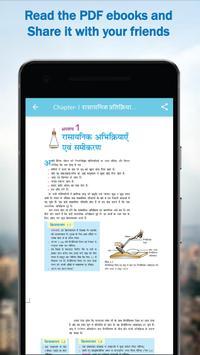 Doubt Clearance App : NCERT Books, Math Solutions screenshot 6