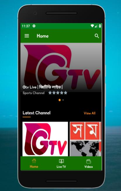 NEEDCast - Bangla LIVE TV for Android - APK Download