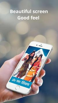 Om Namah Shivay poster