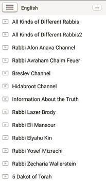 Torah Lectures שיעורי תורה screenshot 8