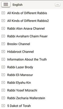 Torah Lectures שיעורי תורה screenshot 13